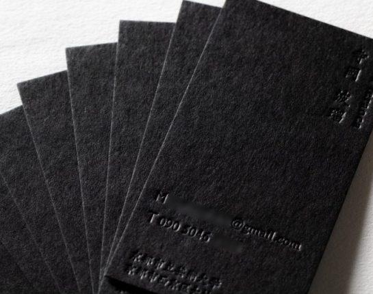 活版印刷_黒気包紙