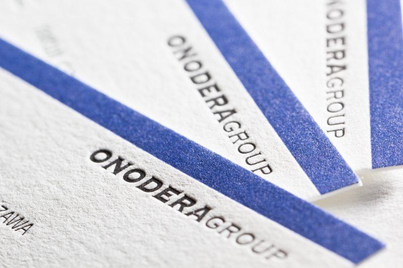 活版印刷3色