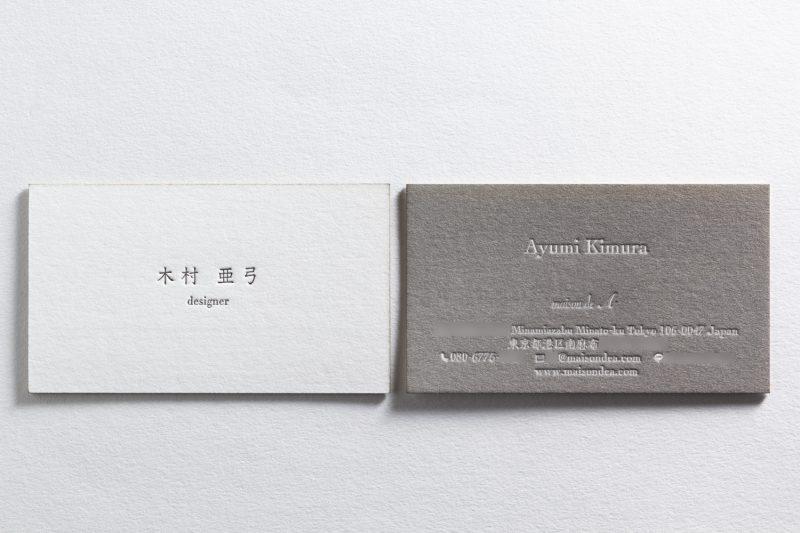 ベタ印刷_活版名刺