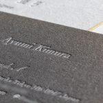 活版印刷ベタ印刷、白ヌキを白印刷
