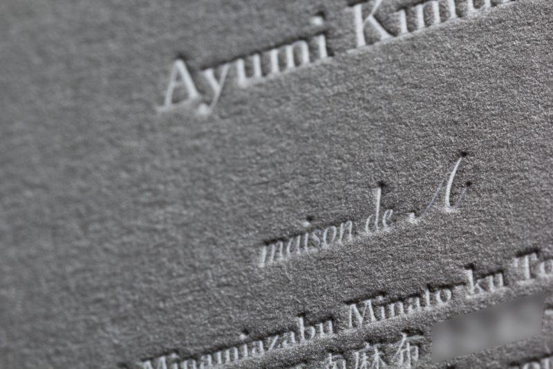 活版印刷ベタ