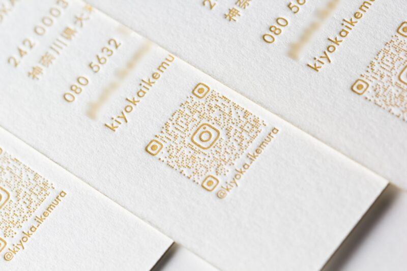 活版印刷と箔押しの名刺