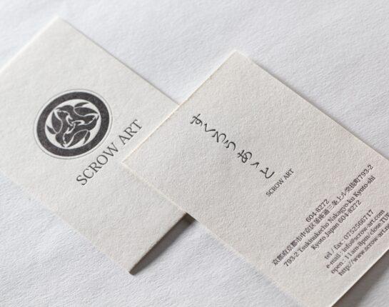 ショップカード活版印刷
