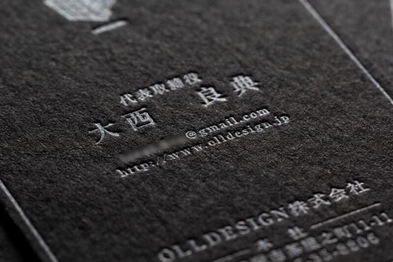 黒気包紙U_ 活版印刷