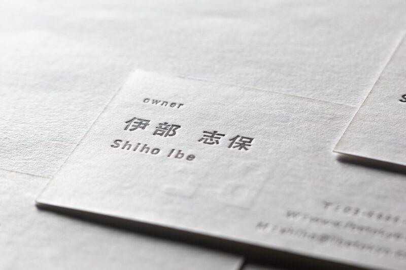 気包紙_ディープラフ_活版印刷
