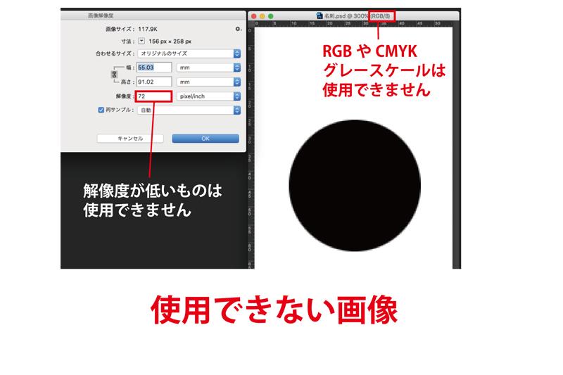 01使えない画像
