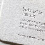 ニーナコットン活版名刺の角丸加工(5mmR)