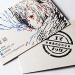両面活版印刷プラス デジタル印刷の名刺