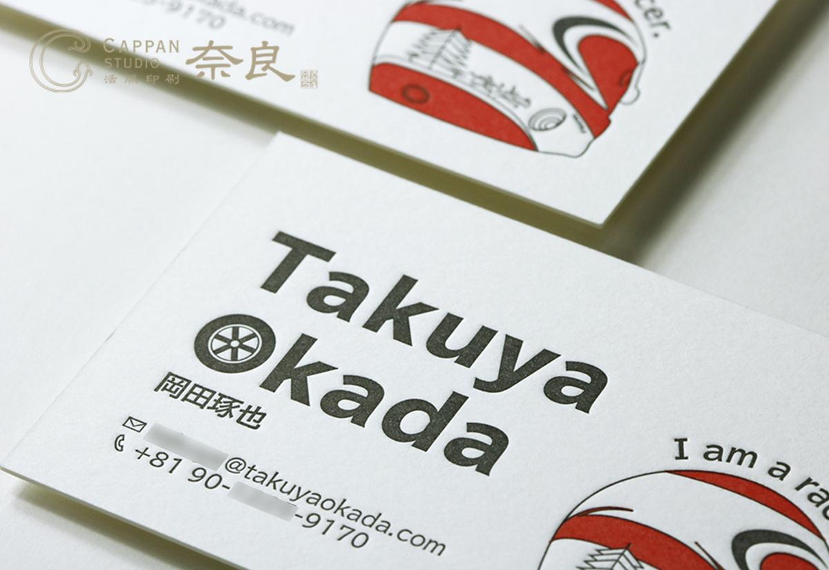 OkadaTakuya_1