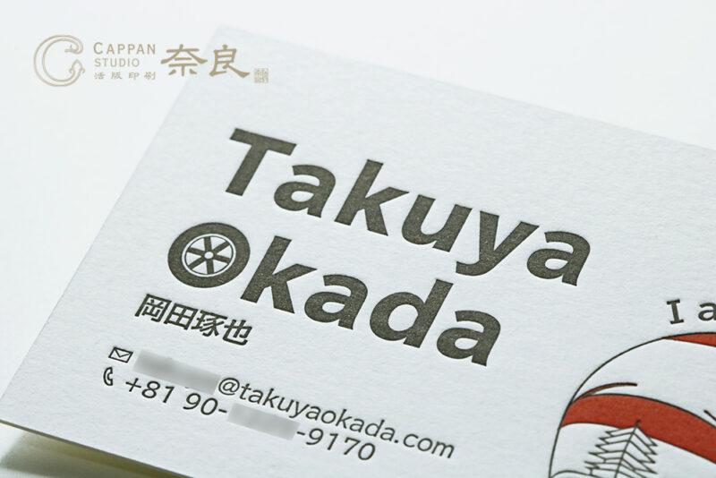 OkadaTakuya_2