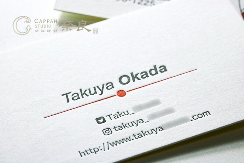 OkadaTakuya_3