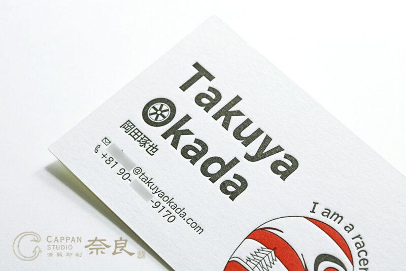 OkadaTakuya_4