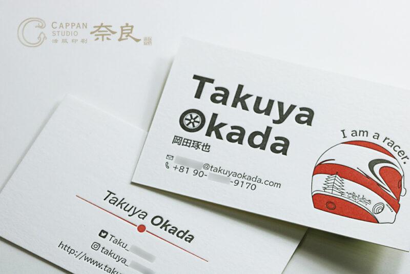 OkadaTakuya_5