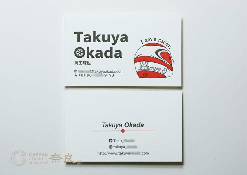 OkadaTakuya_7