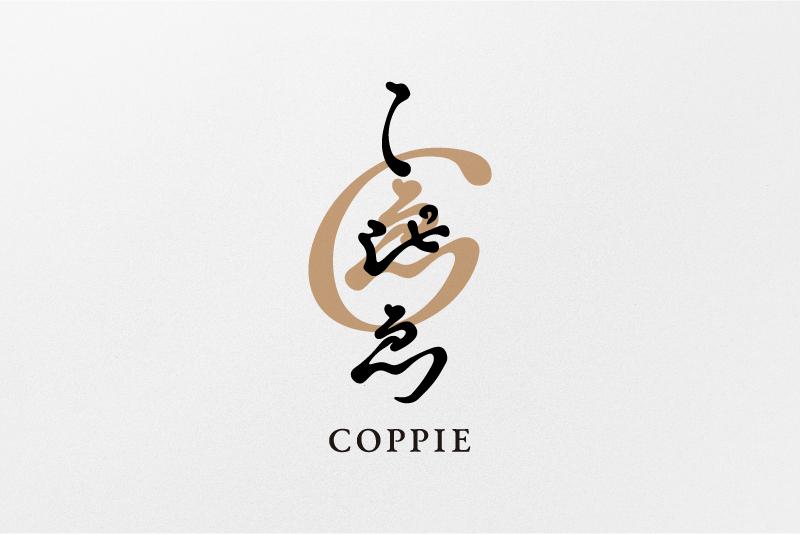 coppie_logo_web