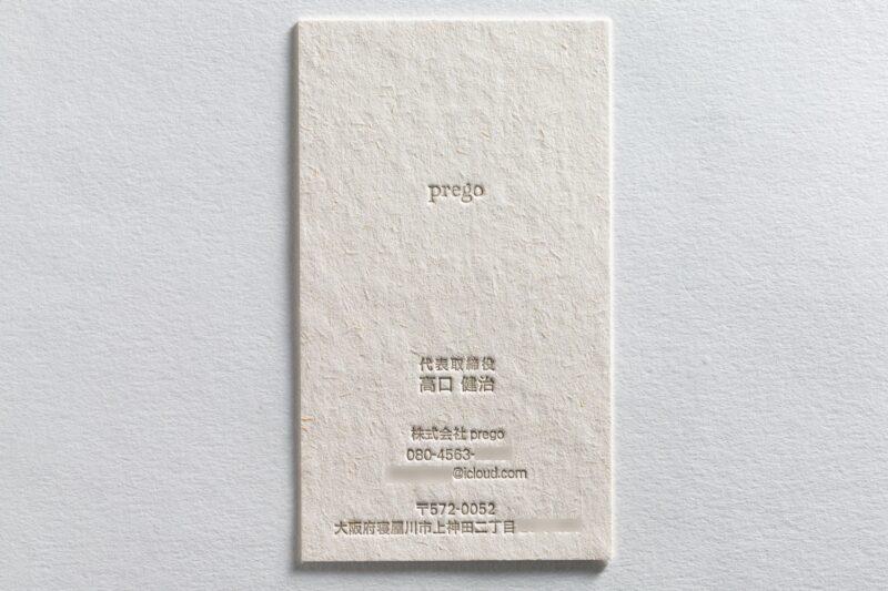 バフン紙きぬ_青口金