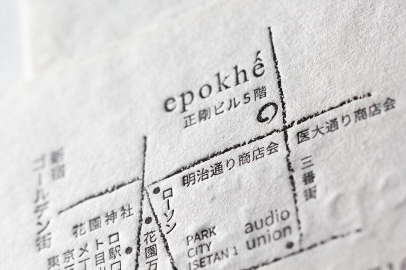 活版印刷_地図入り