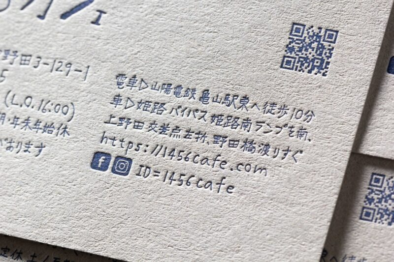 地券紙_グレー_特色活版