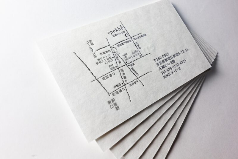 ショップカード_活版印刷_地図