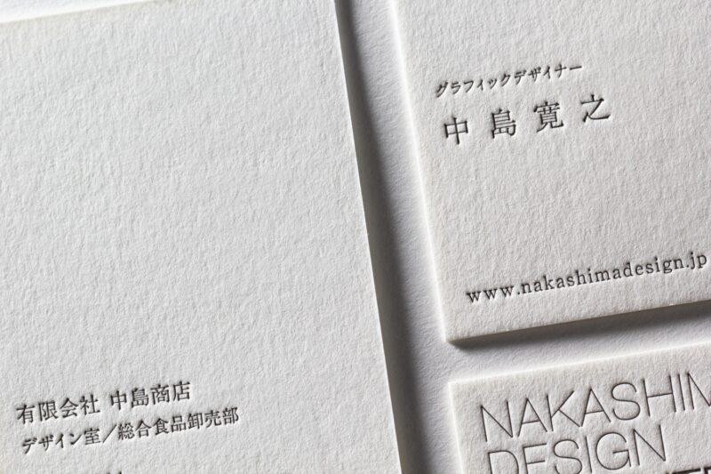 名刺_クッション紙