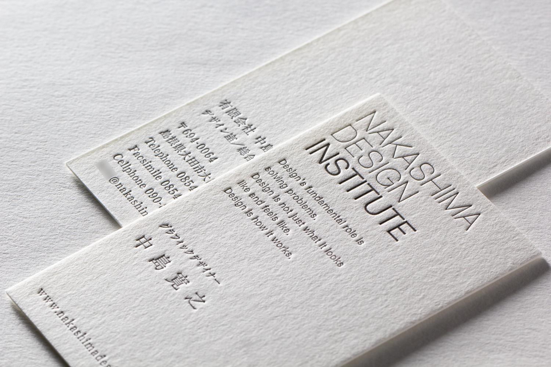 名刺印刷_厚い用紙