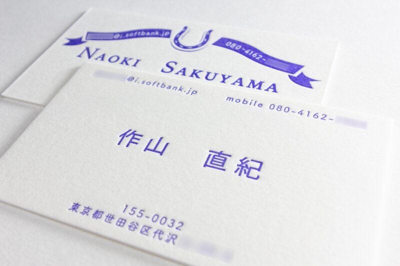 印刷_名刺_特A