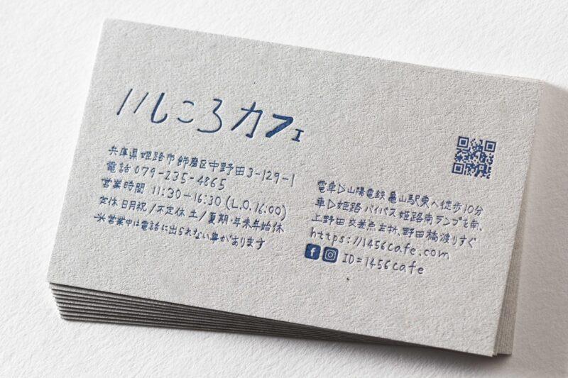 グレー紙_特色印刷