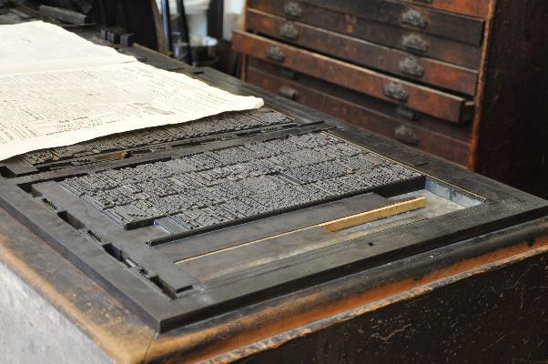 新聞と印刷機