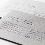 地券紙(グレー用紙)にパントン特色印刷のショップカード