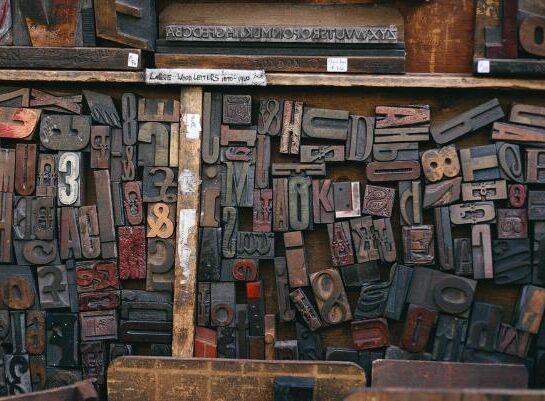 木活字ブロック