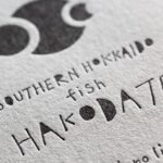 活版印刷で北海道函館 『プラスさかなプロジェクト』ショップカード