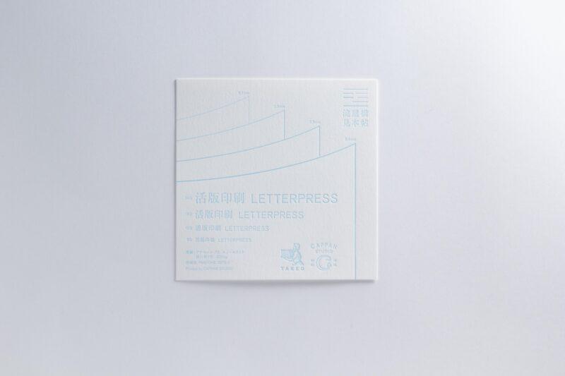 アラベール-FS スノーホワイト _PMS2975U