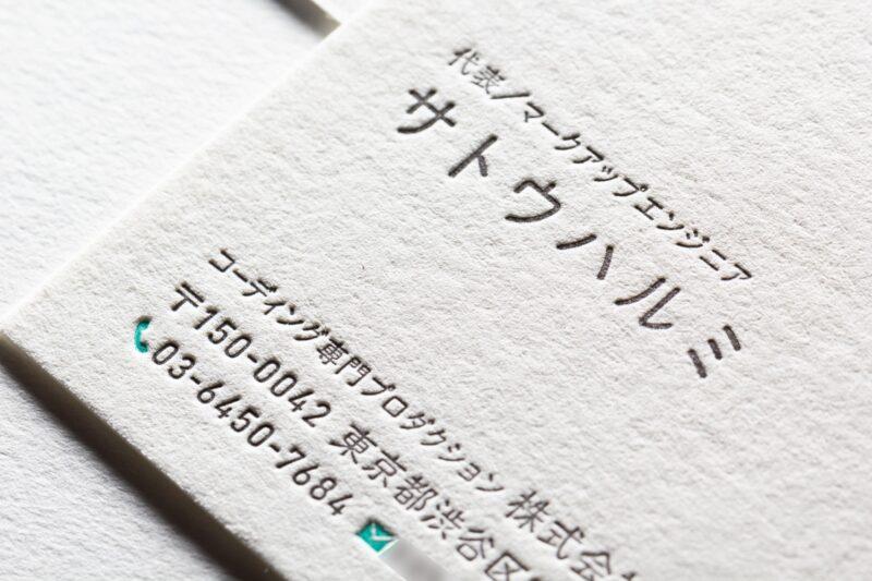 コットン100_名刺
